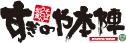 shoplist_id01